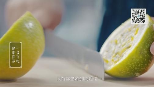 武平百香果